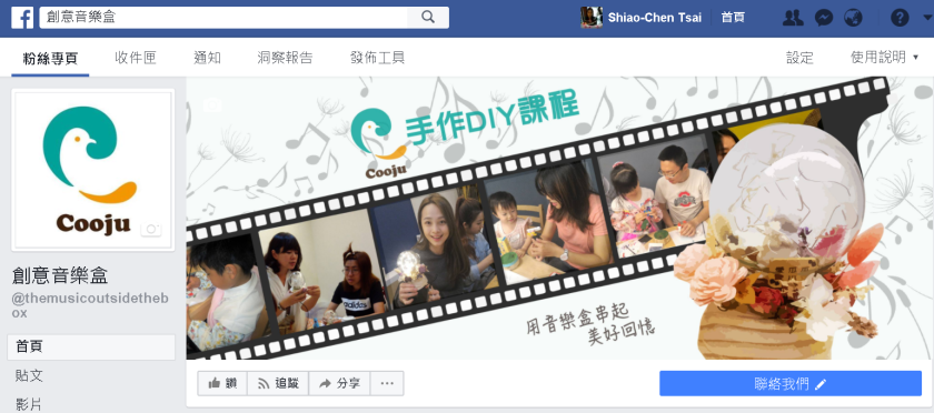 facebook cover page with page title