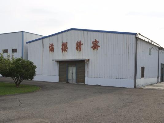工廠的廠房外觀