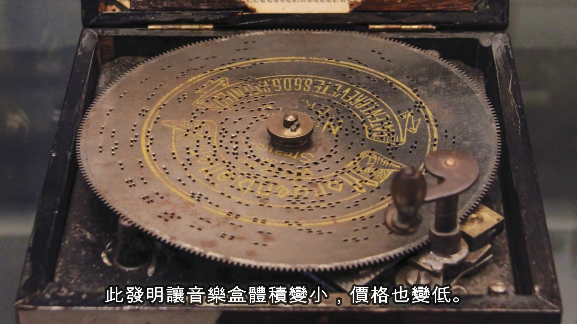 唱盤式機芯讓體積變小價格變低